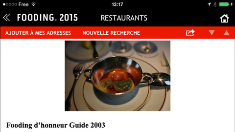 guide-fooding-2015-12