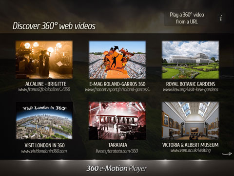 360-e-motion-video-player-1
